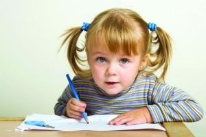 Психологическая подготовка ребёнка к школе