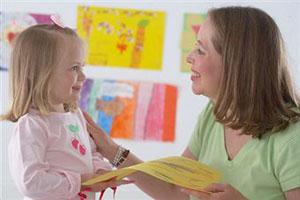 Подготовка ребёнка к яслям