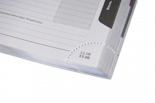 Бумажный планировщик