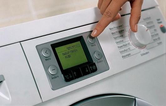 Признаки, свидетельствующие о необходимости ремонта стиральной машины
