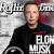 Миллиардер Илон Маск в поиске подруги